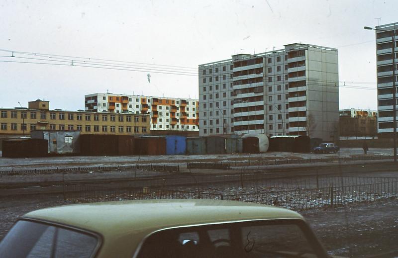 MONGOLIA 1994 01-0020