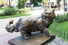 Botanischer Garten Kiew