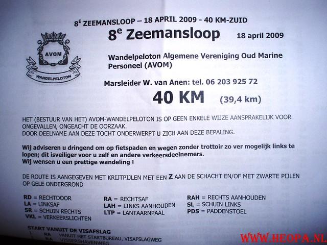 18-04-2009        De 8e     Zeemansloop      42.3 Km (121)