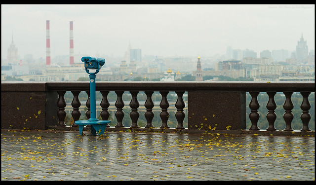 Moscow. Autumn on the lookout.