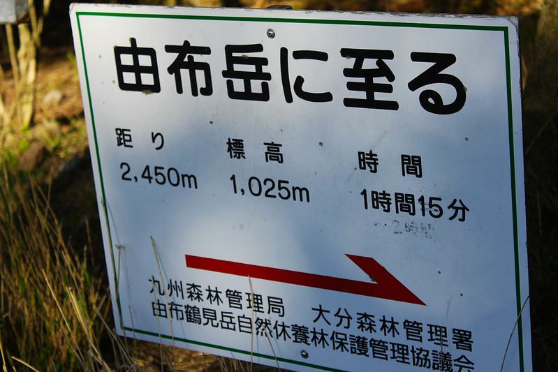 2014-05-07_02934_九州登山旅行.jpg