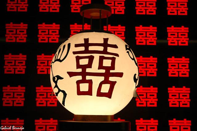 囍 - Doble Felicidad - Beijing