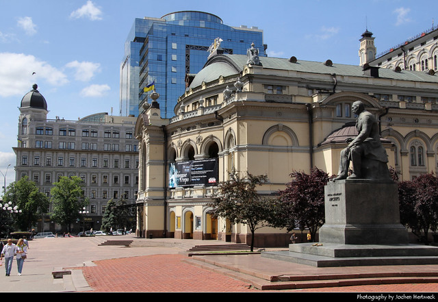 Teatralna Square, Kiev, Ukraine