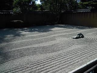Japanese Garden at Huntington Gardens | by IsabelleAcatauassu