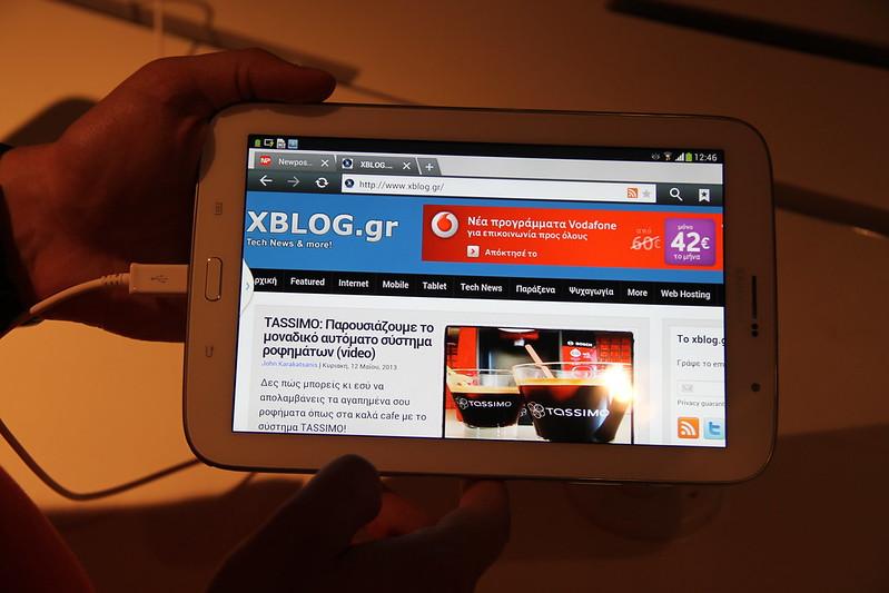Παρουσίαση Samsung Galaxy Note 8 στα Public