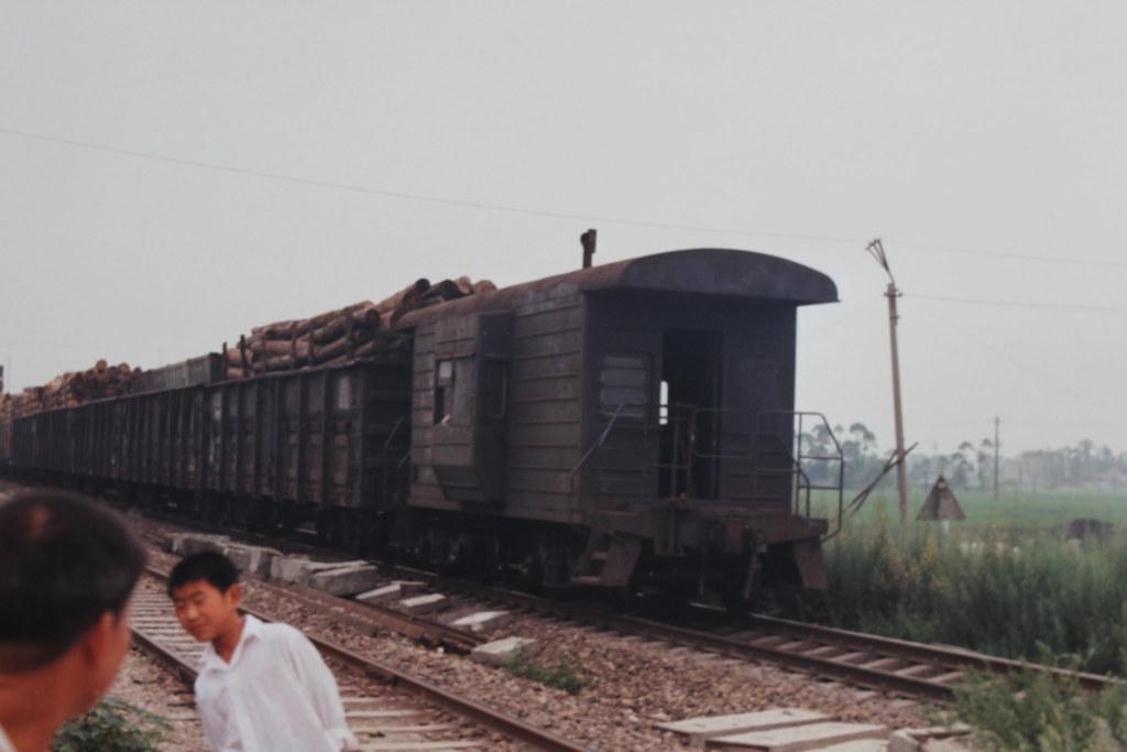 China Railways Caboose