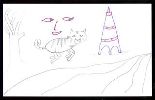Bayat - Drawing 51-60-7