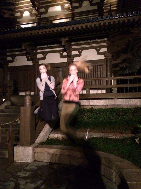 Japan Jump