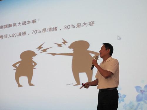 圖03中華民國生命保護協會蔡松霖先生講授「樂活養生舒壓講座」