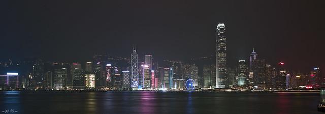 Hong Kong Island Large - 06-Feb-2015