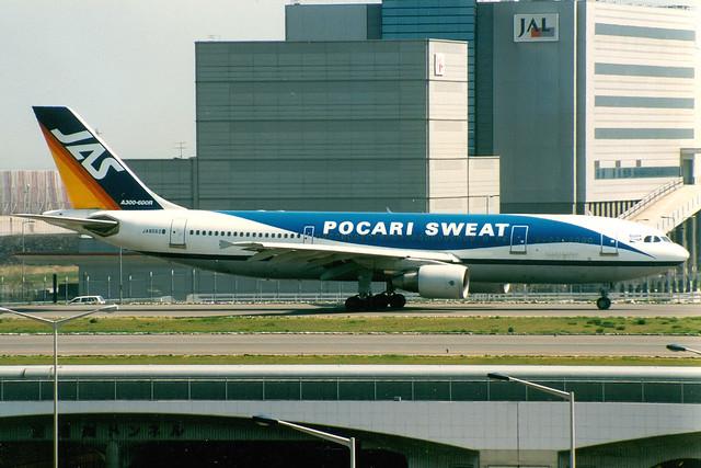 Japan Air System | Airbus A300-600R | JA8562 | Pocari Sweat livery | Tokyo Haneda
