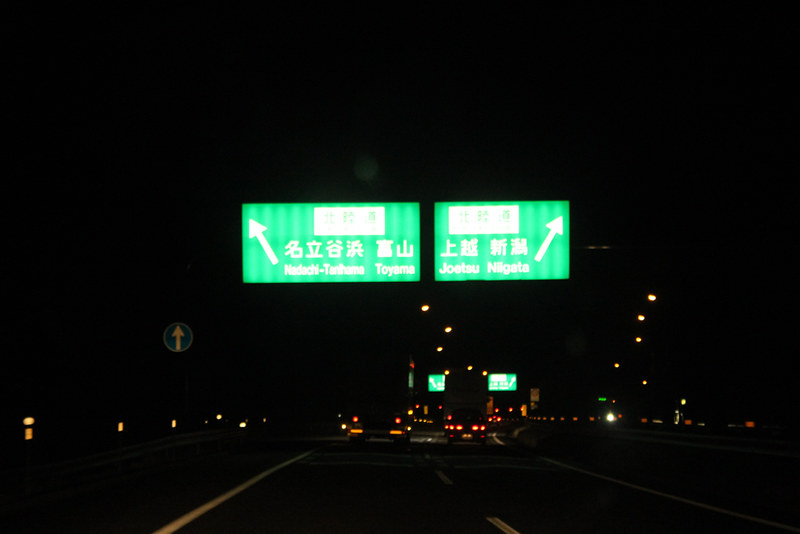 白山_05