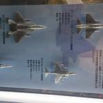2013092601@沖繩@嘉手納空軍基地 2013-9-26 上午 09-23-38