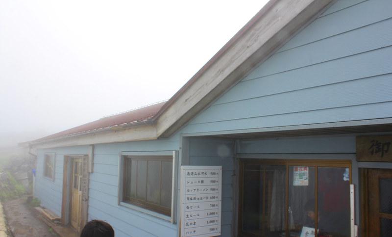 鳥海山_47
