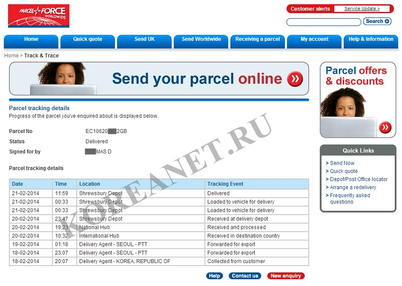 Shipping cost, delivery from South Korea