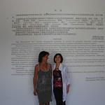 Opening Shangshan Artcenter 2012