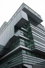 Rafael Vinoly New Criminal Courthouse