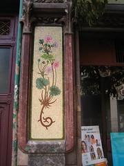 pharmacy mosaic (ii)   by samizdat co