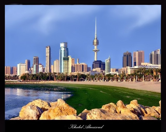 Landscape from kuwait city