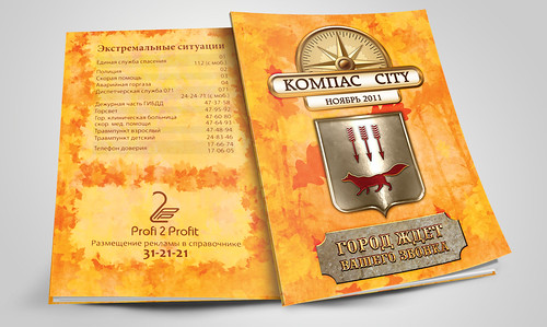 Дизайн и вёрстка регулярного, карманного справочника «Компас-City» | by M.O.Z.G