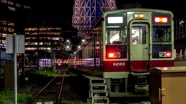 Tobu Railway #1