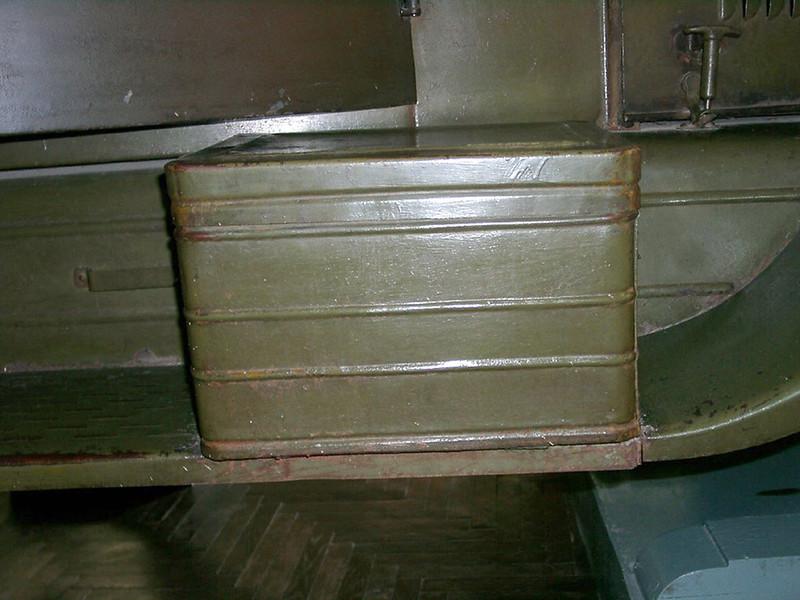 BM-13 (56)