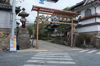 Nagano, walking to temple | by MatthewW
