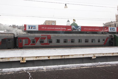 Many of Russia's railway carriages carriages still use coal fired boilers for heating