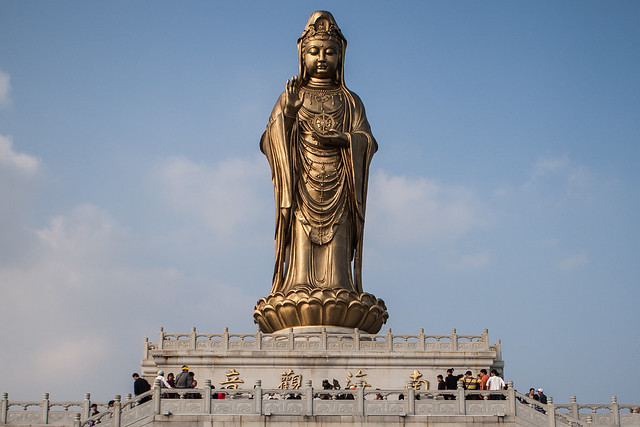 33m tall statue of the Guan Yin at Zizhulin