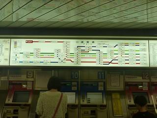 Senri-Chuo Station, Kita-Osaka Kyuko | by Kzaral