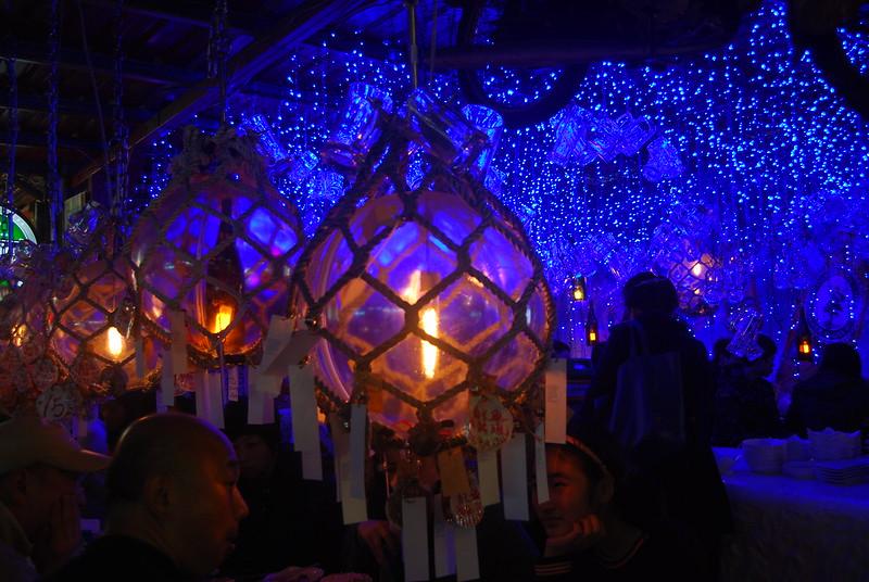 Night Market Lights