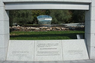 Hiroshima National Peace Memorial Hall for the Atomic Bomb Victims   by MatthewW