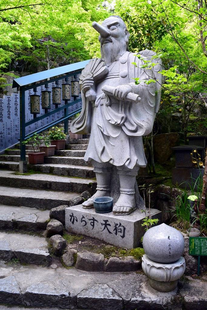 Miyajima - Daisho-in