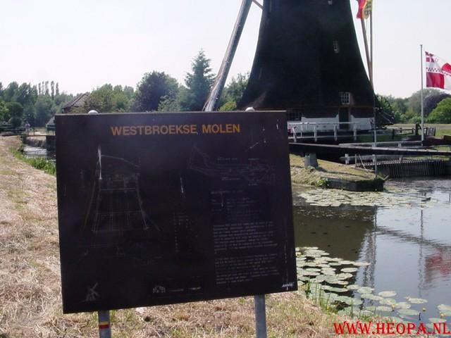 Oud Zuilen      16-06-2006                    40 Km (51)