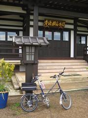 Nipponzan Myohoji