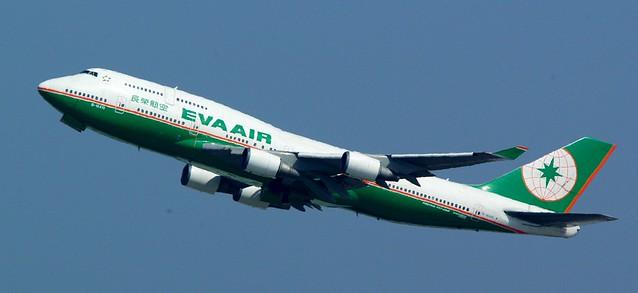 Shanghai - EVA Air Boeing 747-45E