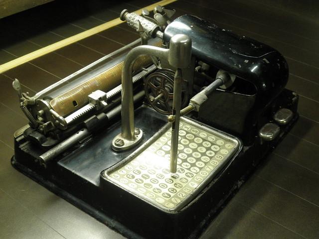 Máquina de escribir Mignon - serie 129.032