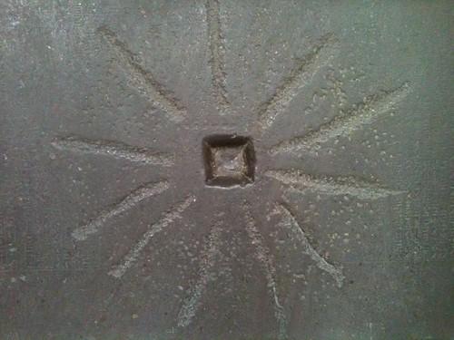Shabaka Stone