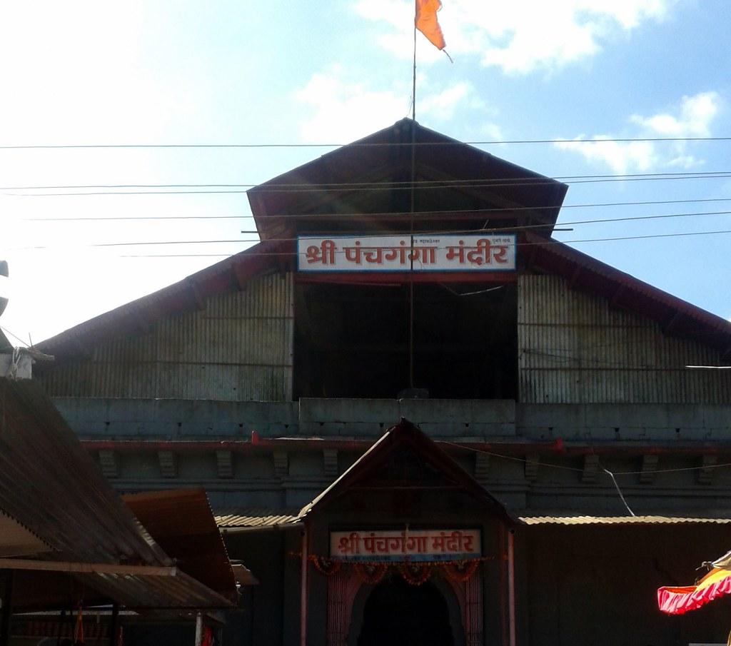 Shri Panchganga Mandir, Mahabaleshwar, Maharashtra