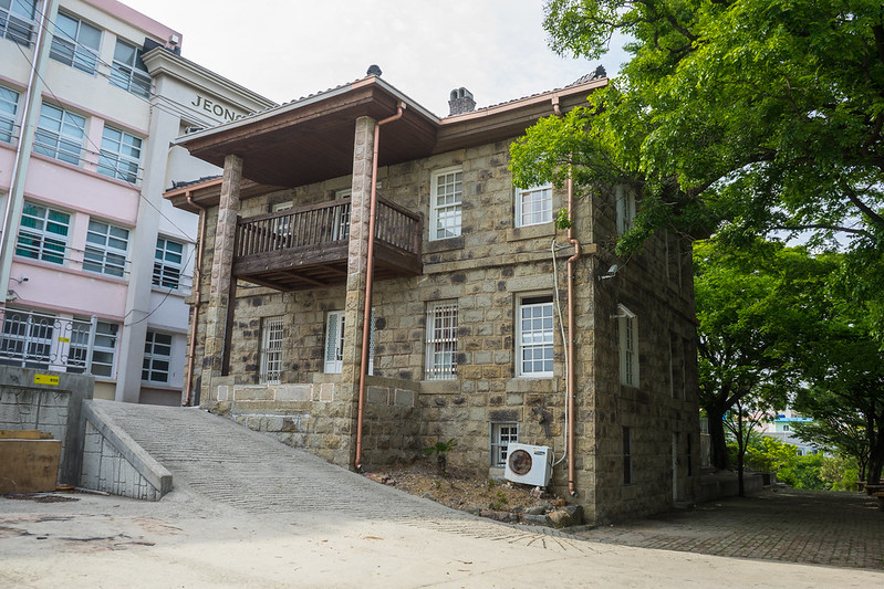 Former Missionary Residence at Jeongmyeong Girls' Middle School, Mokpo, South Korea