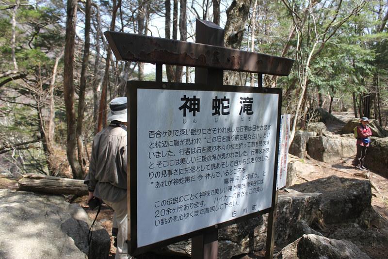 20130414_日向山_0051