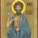 St. Andrew the Fool