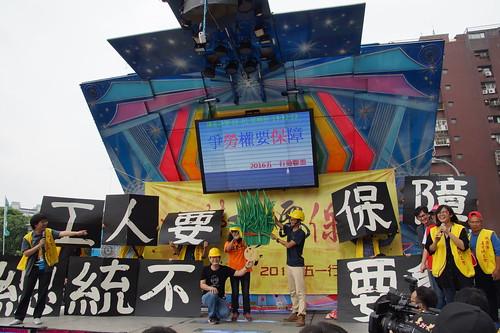 圖09主舞台上演出猜字遊戲