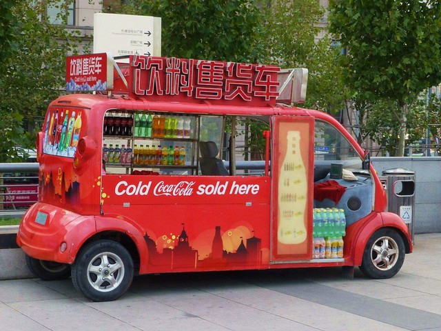 Shanghai   AD Car Pub Coca Cola