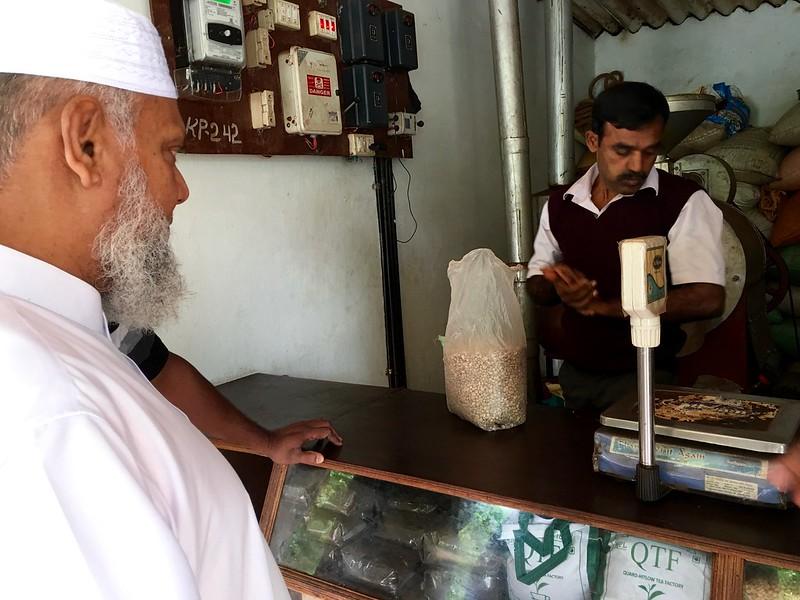 Coffee vendor - بائع القهوة