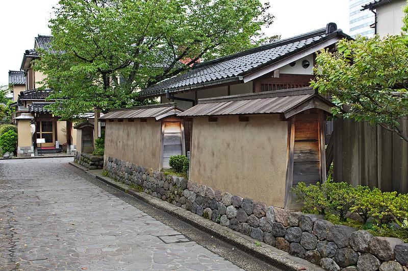Quartier Nishi Chaya