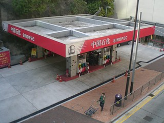 North Point Kings Road, Hong Kong, Sinopec Oil Station (2008) | by Minale Tattersfield Roadside Retail