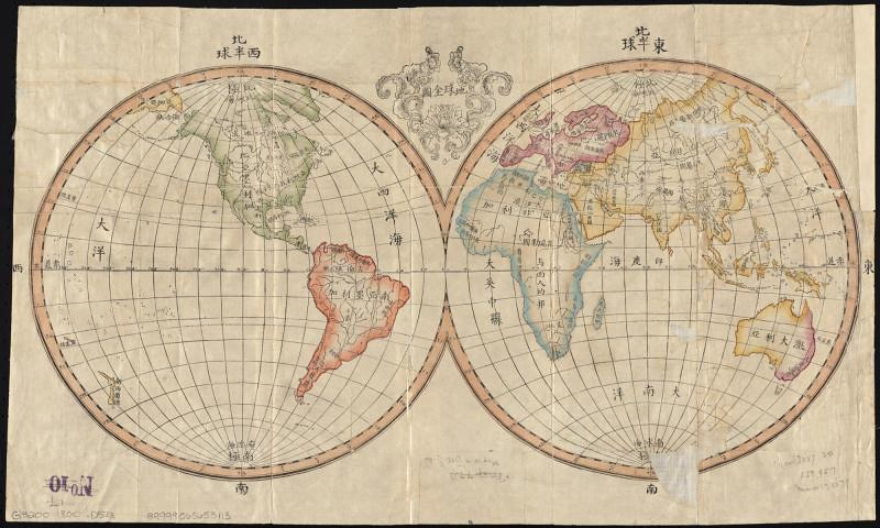Zoomable Map Of The Whole World on tectonic map of the world, pdf map of the world, bright map of the world, interactive map of the world, rotatable map of the world, zoom map of the world, google map of the world, titled map of the world, searchable map of the world, glacial map of the world,
