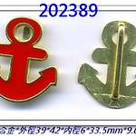 GZ-202389--青銅色+紅色波力