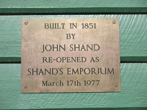 Shands Emporium